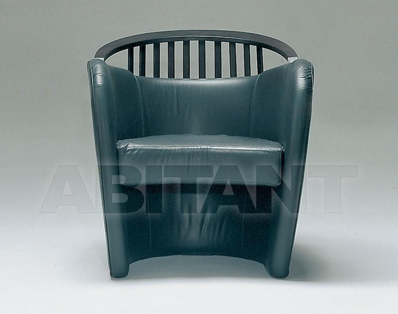 Купить Кресло Giovannetti  One Seat NAUSICAA