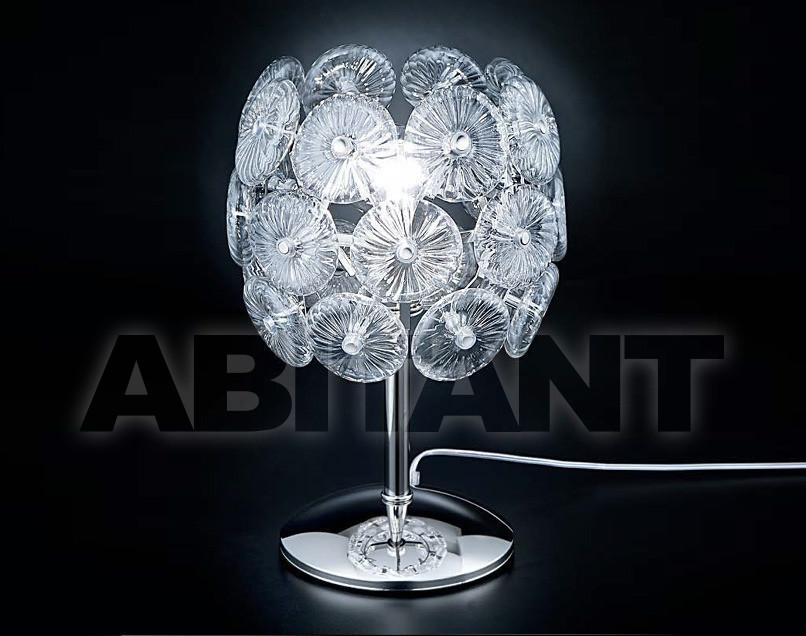 Купить Лампа настольная Metal Lux Star 2012 215.121.01
