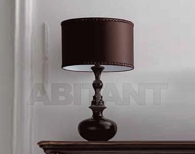 Купить Лампа настольная Corte Zari Srl  Armonia 1472-R 2