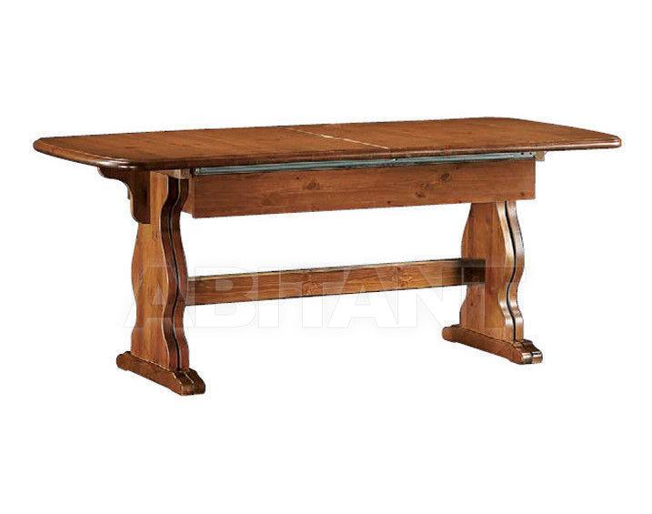 Купить Стол обеденный Coleart Tavoli 07510