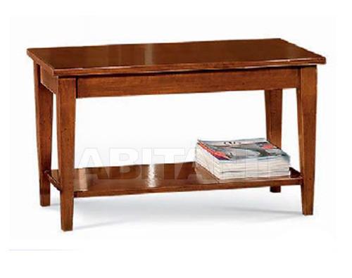 Купить Столик журнальный Coleart Tavoli 03916