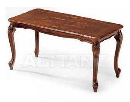 Купить Столик журнальный Coleart Tavoli 141469