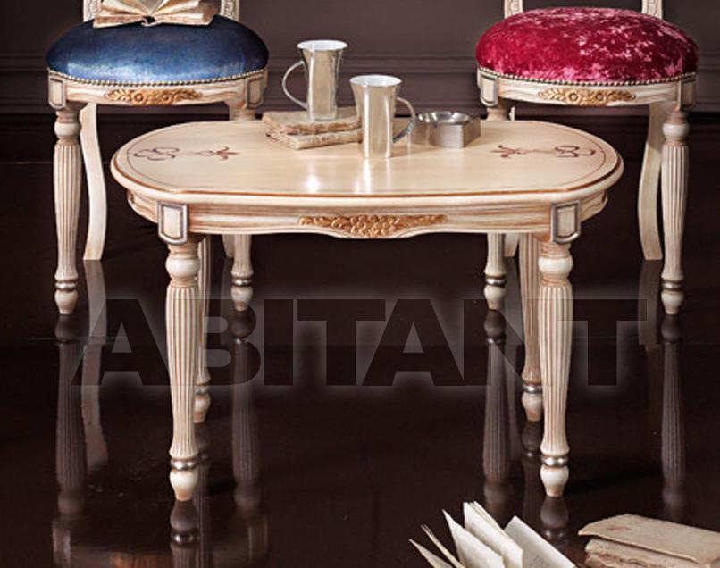 Купить Столик кофейный Morello Gianpaolo Anteprima 1487/W