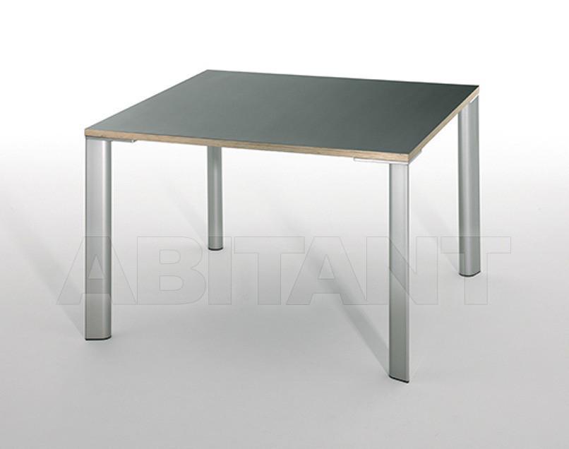 Купить Столик приставной Enea 2013 2409