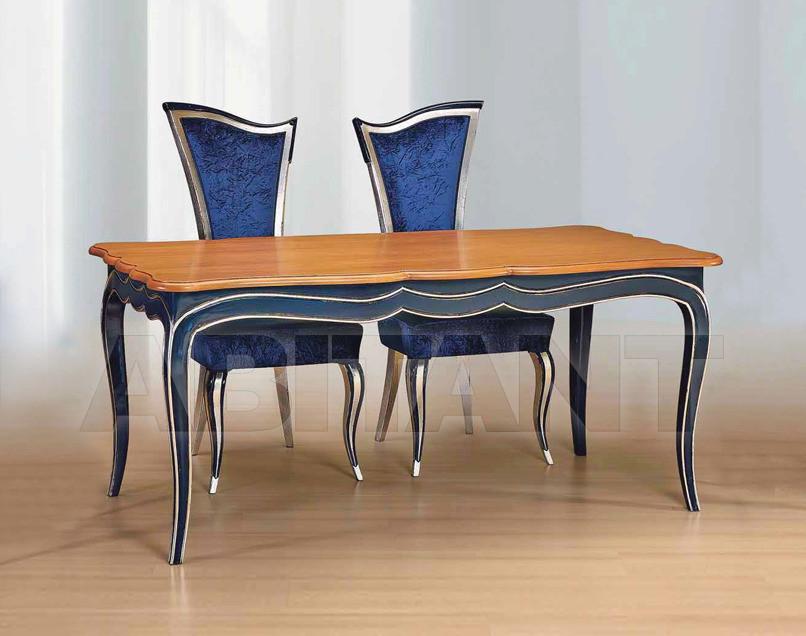 Купить Стол обеденный Morello Gianpaolo Morello 1197/N
