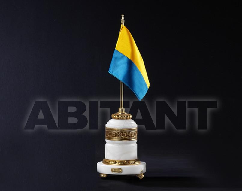 Купить Аксессуары Soher  Alabastros 6100 BB-OF