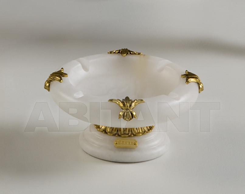Купить Пепельница Soher  Alabastros 6114 BB-OF
