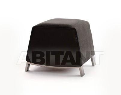 Купить Пуф Belta 2013 948PF