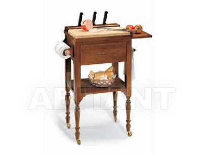 Купить Столик приставной Coleart Complementi 07340