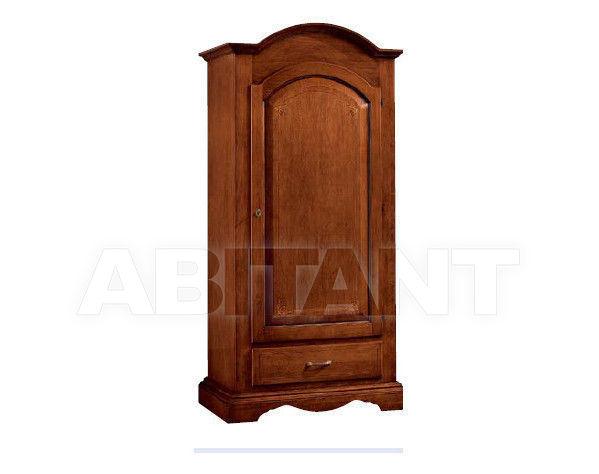 Купить Шкаф гардеробный Coleart Armadi 03126