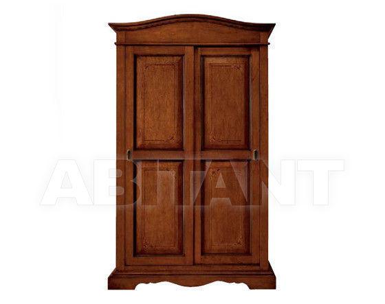 Купить Шкаф гардеробный Coleart Armadi 03123