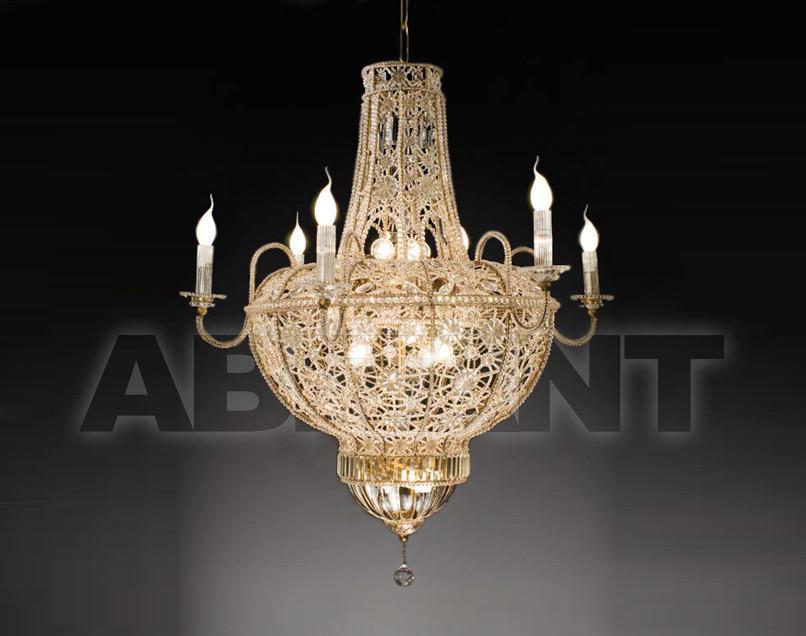 Купить Люстра ACF Arte Illuminazione B817