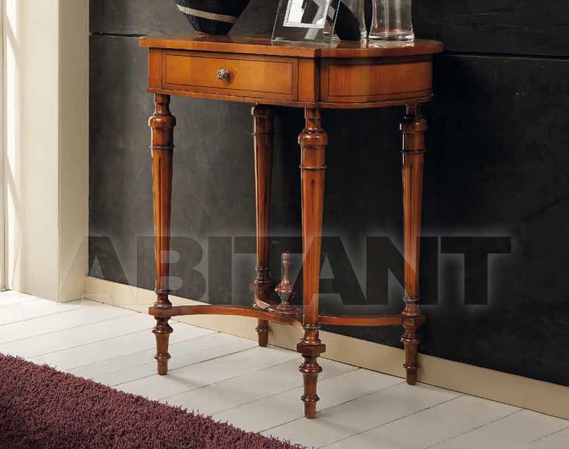 Купить Столик приставной BL Mobili Edera 0637