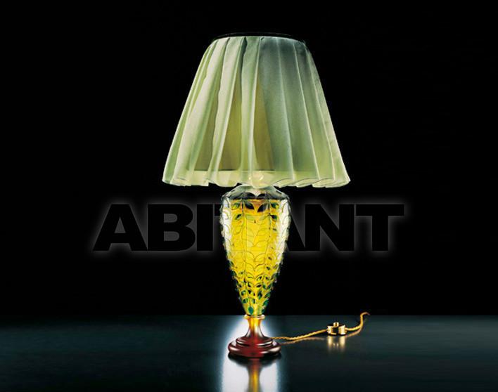 Купить Лампа настольная Ninfea Beby Group Pandora 5015 AV