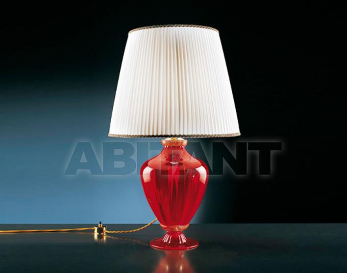 Купить Лампа настольная Demi Beby Group Pandora 5043 R