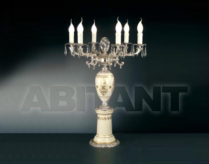 Купить Лампа настольная ACF Arte Illuminazione 1455