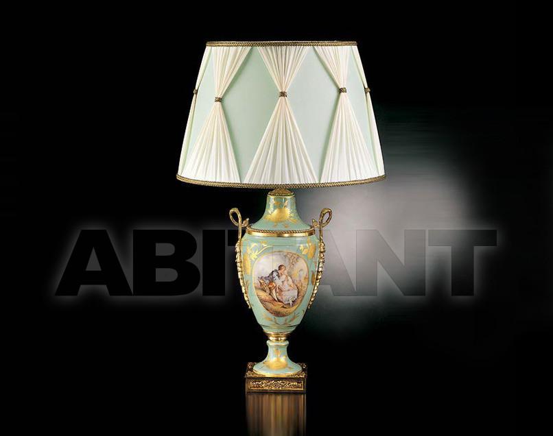 Купить Лампа настольная ACF Arte Illuminazione 1538/A