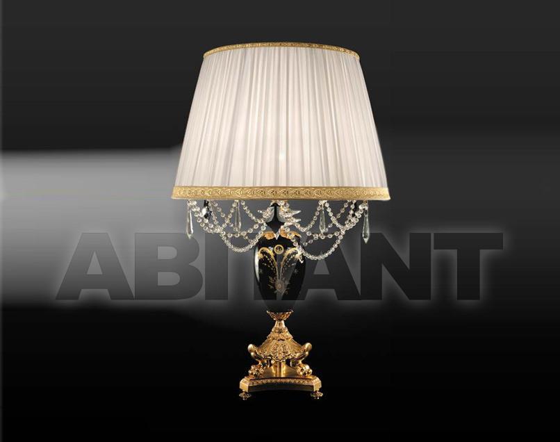 Купить Лампа настольная ACF Arte Illuminazione 630