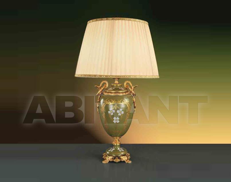 Купить Лампа настольная ACF Arte Tavola Complementi Darredo 710