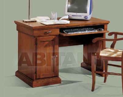 Купить Стол компьютерный BL Mobili La Maison 883T