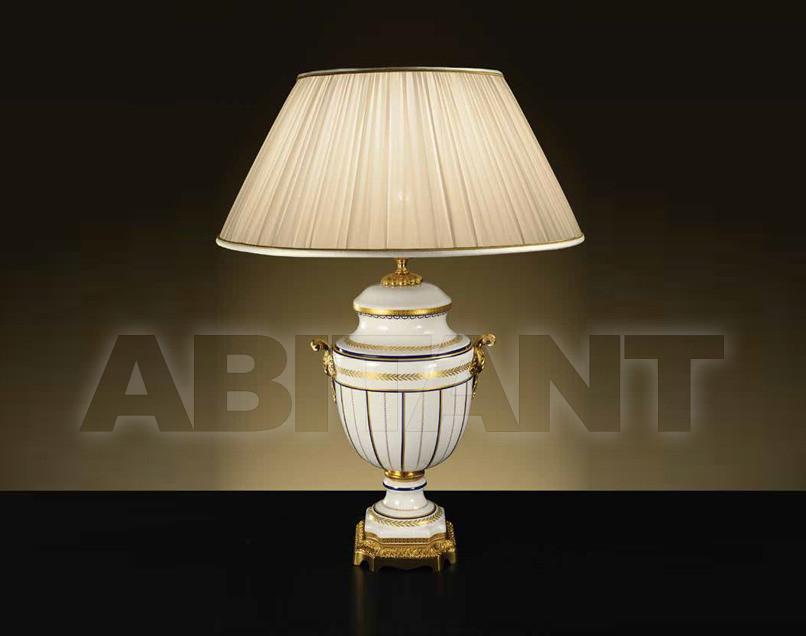 Купить Лампа настольная ACF Arte Tavola Complementi Darredo 1703