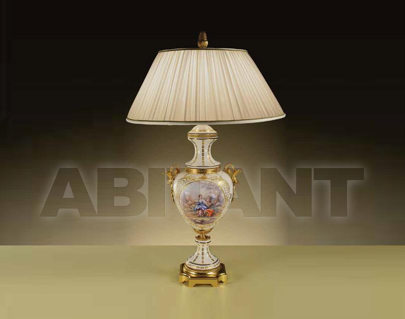 Купить Лампа настольная ACF Arte Tavola Complementi Darredo 1704