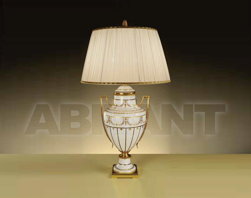 Купить Лампа настольная ACF Arte Tavola Complementi Darredo 1705