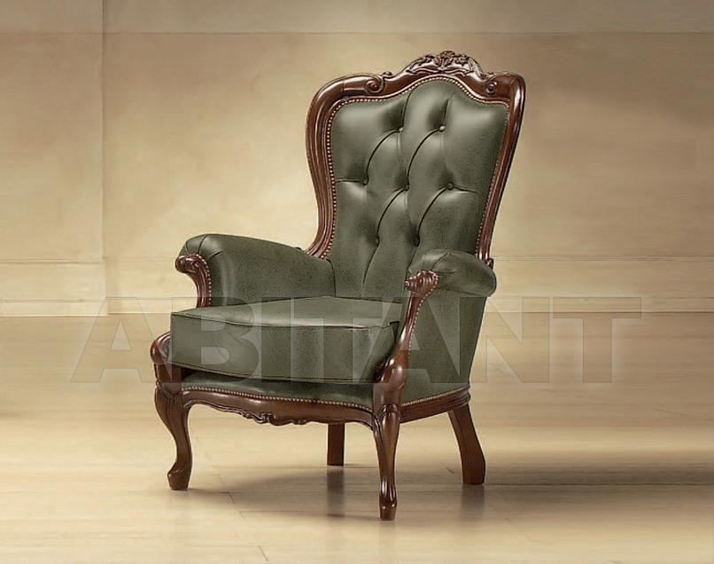 Купить Кресло Rex Morello Gianpaolo Red 127/K POLTRONA REX