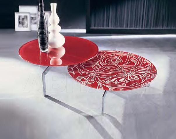 Купить Столик журнальный Porada New Work Prado 2