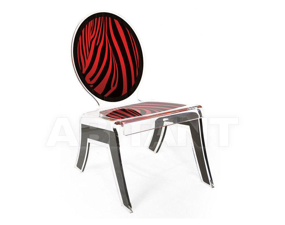 Купить Стул Acrila Wild Wild Relax chair Zebra