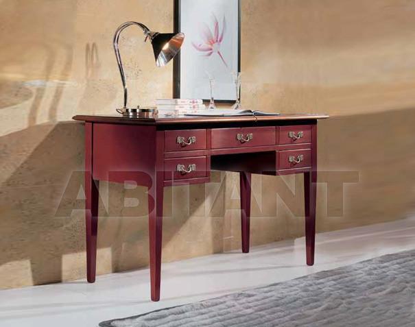Купить Стол письменный BL Mobili Mya 328/GC