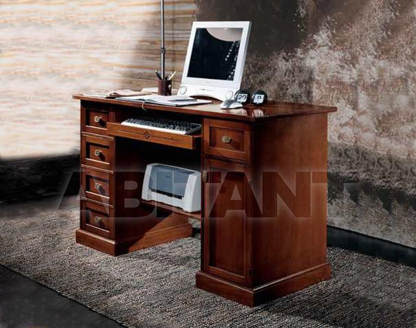 Купить Стол компьютерный BL Mobili Mya 4/G