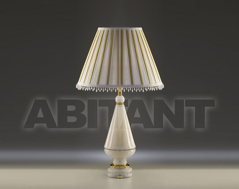 Купить Лампа настольная Soher  Lamparas 7130 BB-OF