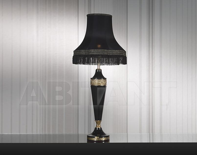 Купить Лампа настольная Soher  Lamparas 7142 NG-OR