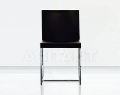 Купить Стул AXIA Alivar Contemporary Living D6 2