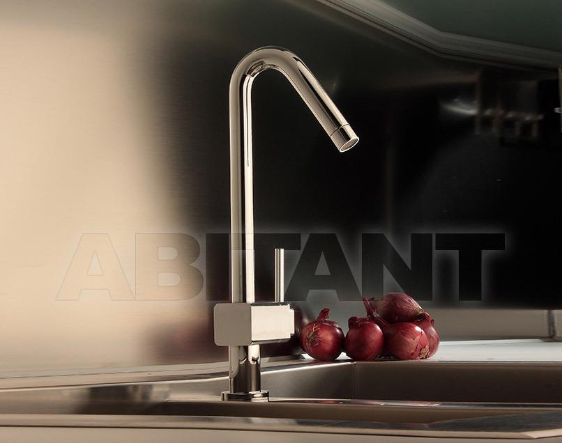 Купить Смеситель для кухни Hego Waterdesign  2012 0QT00112F