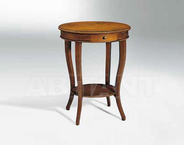 Купить Столик приставной Metamorfosi Il Mobile In Stile 5660