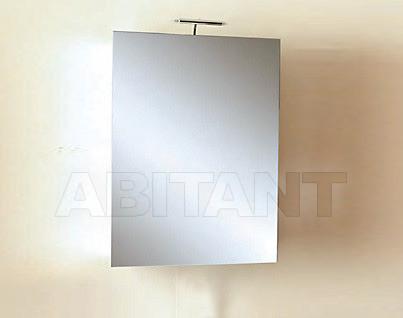 Купить Зеркало настенное Progetto Bagno Iguazu COV.50.70