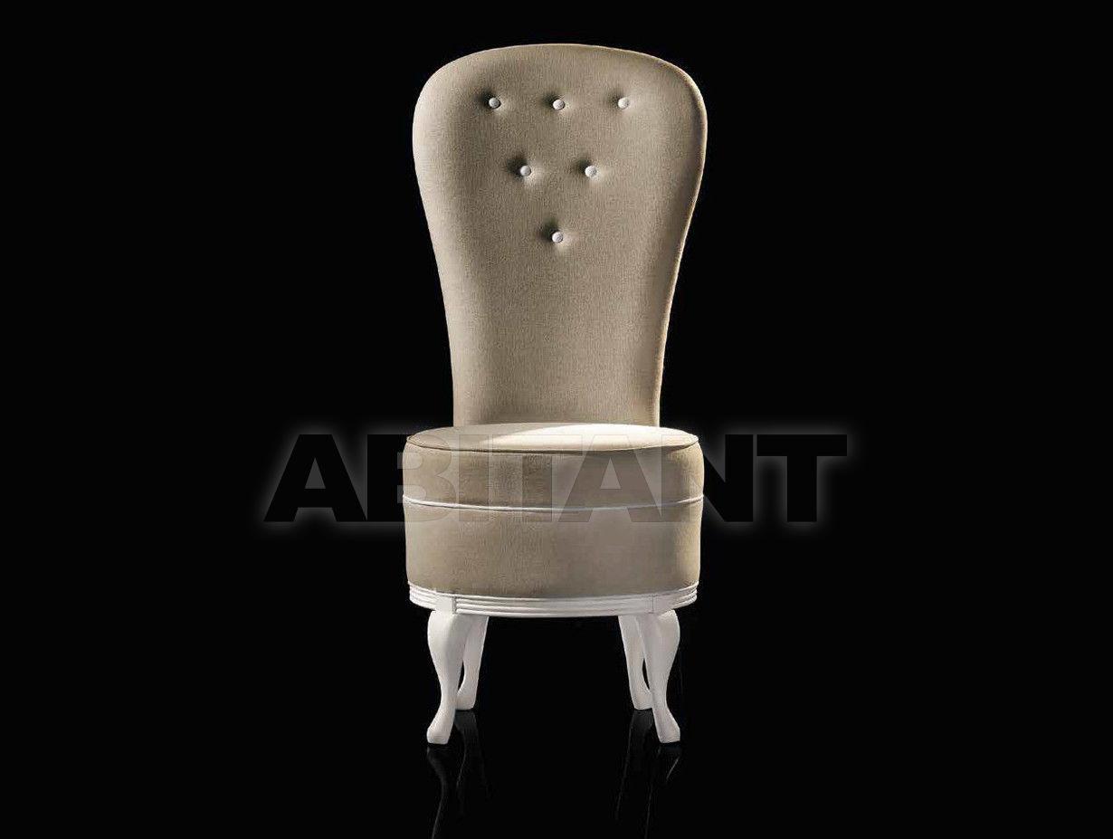 Купить Кресло Metamorfosi Classico Night 126-13