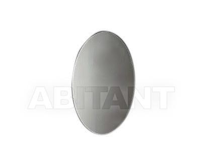 Купить Зеркало Progetto Bagno Iquba SP DR 80 1