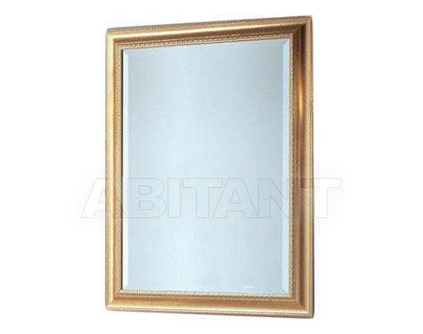 Купить Зеркало Aquos Rondo 386206