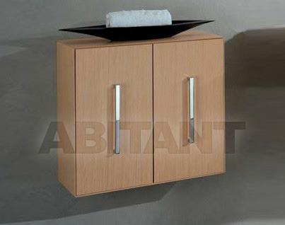 Купить Шкаф для ванной комнаты Aquos Qubo 131308
