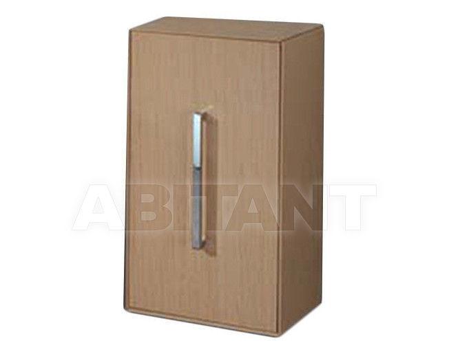 Купить Шкаф для ванной комнаты Aquos Qubo 231108