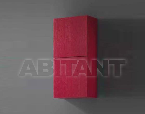 Купить Шкаф для ванной комнаты Aquos Lara 200216