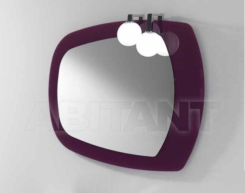 Купить Зеркало Aquos Lara 307316