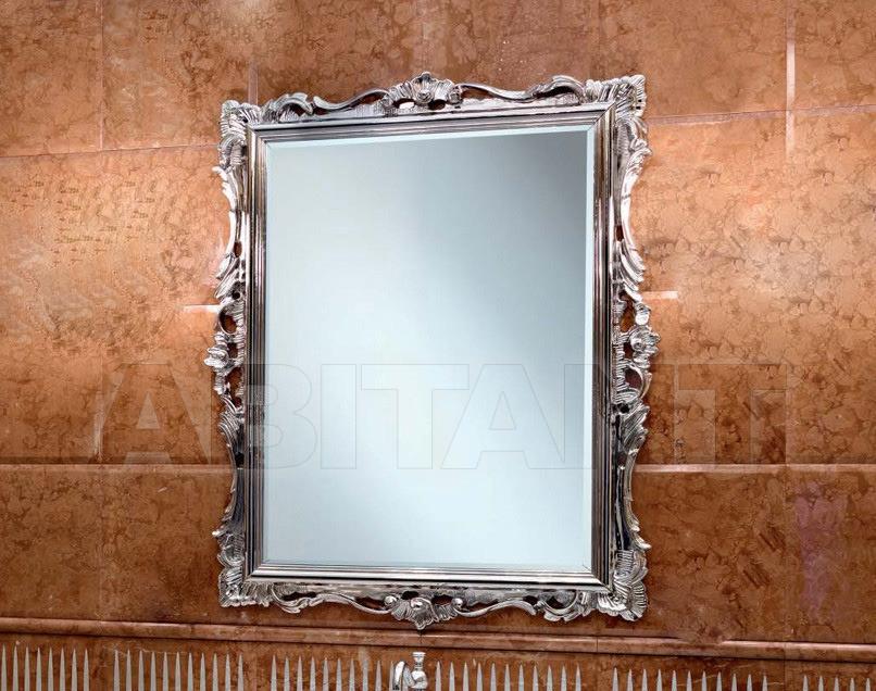 Купить Зеркало Lineatre Lady 80002