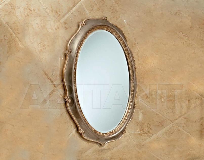 Купить Зеркало Lineatre Hermitage 17005