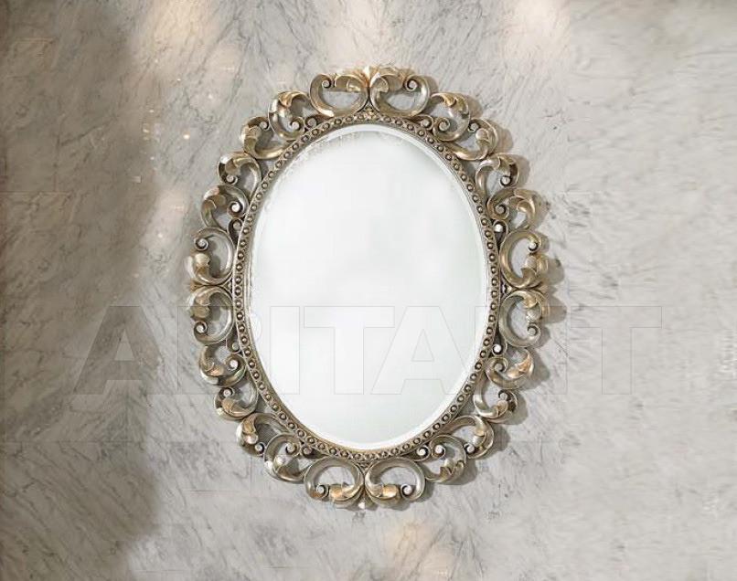 Купить Зеркало Lineatre Gold 13008