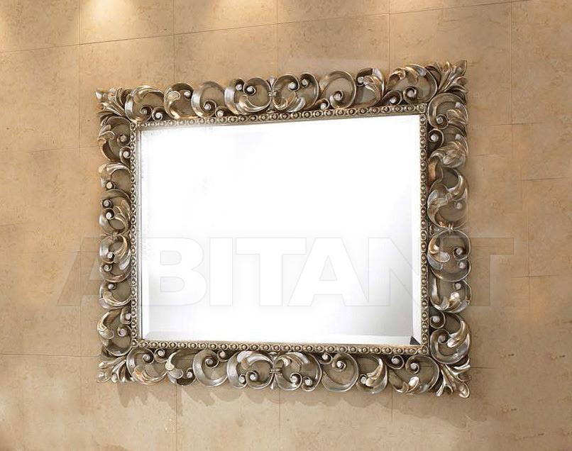 Купить Зеркало Lineatre Gold 88002