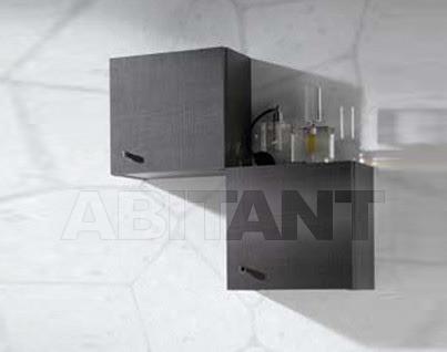 Купить Полка Sanchis Muebles De Bano S.L. Pro-line 63079